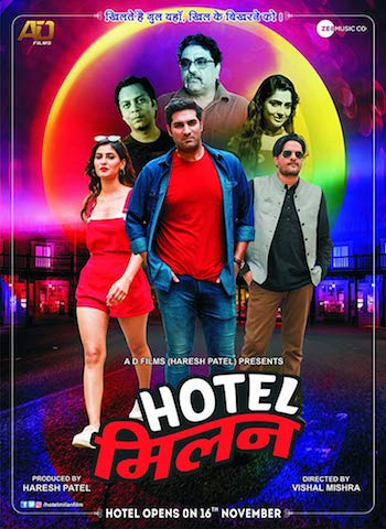 Hotel Milan 2018 Hindi Full Movie Download