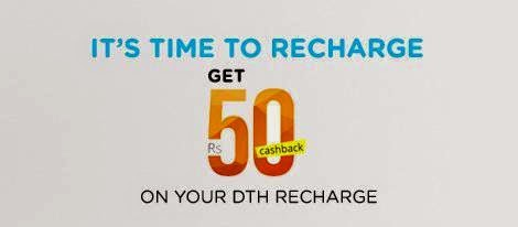 [PromoCode] Rs 50 Cashback on DTH Recharge via PayTm