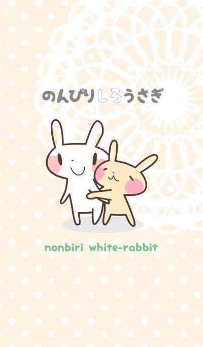 Leisurely white rabbits