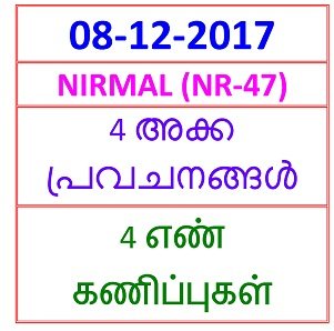 08-12-2017 4 NOS Predictions NIRMAL (NR-47)