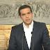 Διάγγελμα του πρωθυπουργού για ΦΠΑ στα νησιά, συνταξιούχους και προσλήψεις στα νοσοκομεία (video)