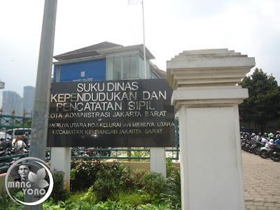 FOTO : Suku Dinas Kependudukan & Catatan Sipil Kota Administrasi Jakarta Barat, Jl. Meruya Utara No.5 Kembangan, Jakarta Barat