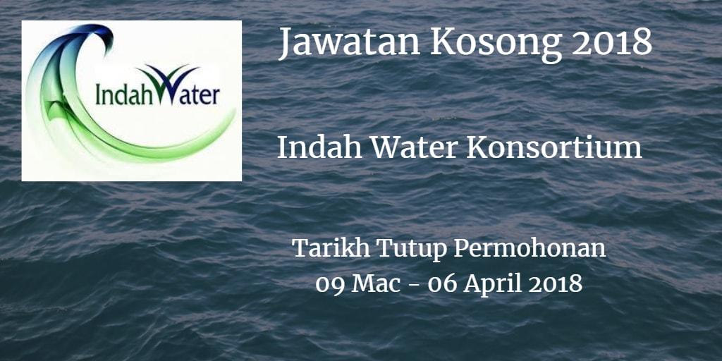 Jawatan Kosong IWK 09 Mac - 06 April 2018