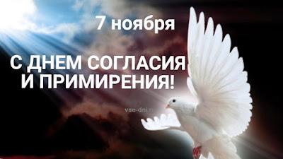 какой праздник в России, рабочий или выходной день