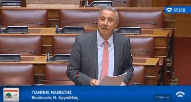 Γ. Μανιάτης: Δεν δεσμεύτηκε ο Γ. Σταθάκης για ρεύμα στον Ανάβαλο (βίντεο)