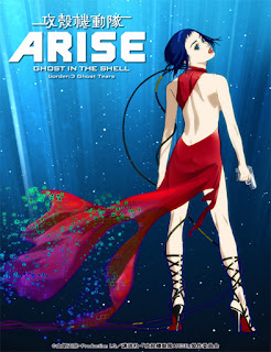 Ghost in the Shell Arise. Border 3 Ghost Tears (2014)