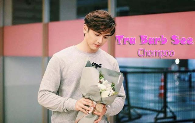 Drama Thailand Tra Barb See Chompoo