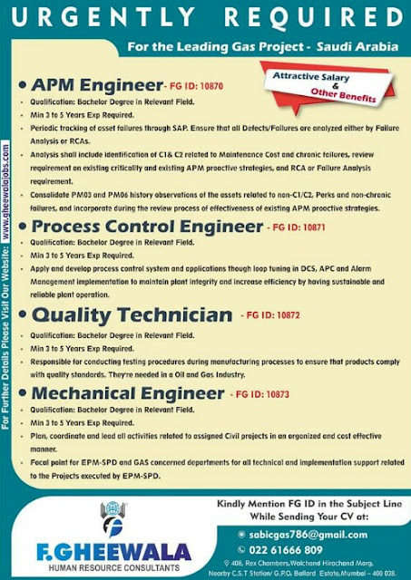 APM Engineer : Process Control Engineer : Quality Technician : Mechanical Engineer Jobs in Sabic Gas Project
