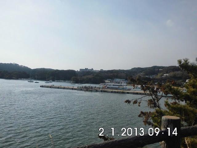 Matsushima Sendai Japan
