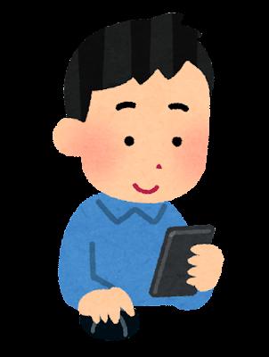 スマートフォンをマウスで操作する人のイラスト(無線)