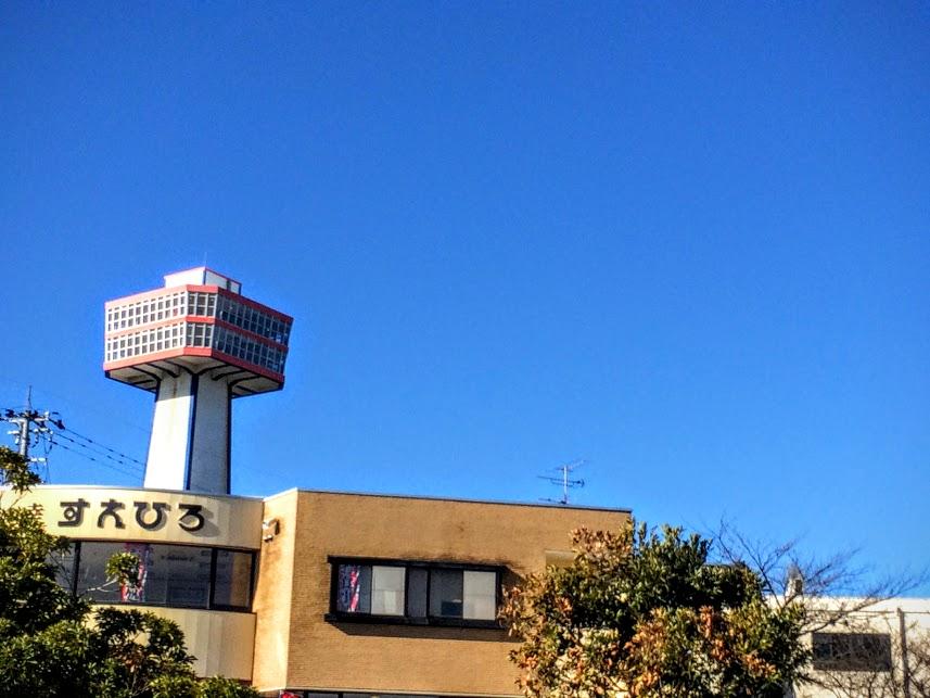 東尋坊の近くにある東尋坊タワー