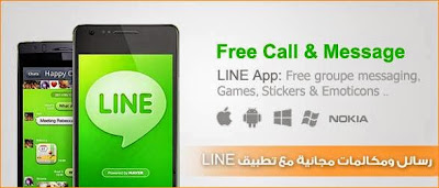Download line 6 for pc