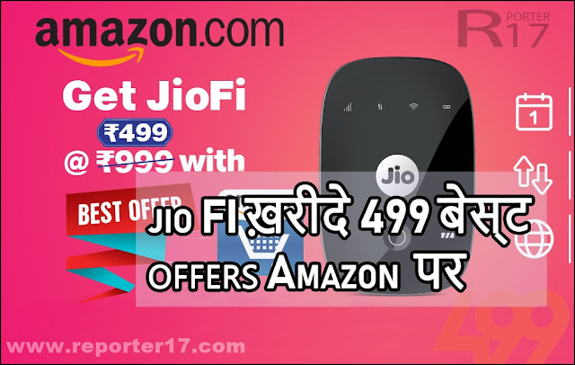 Ab JioFi kharido 499 Amazon Prime Day Sale Par