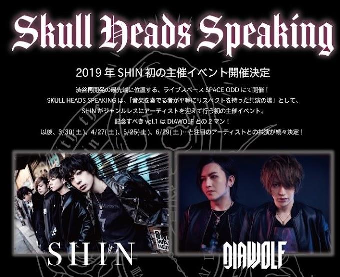 """DIAWOLF participará en el evento """"SKULL HEADS SPEAKING vol.1"""""""