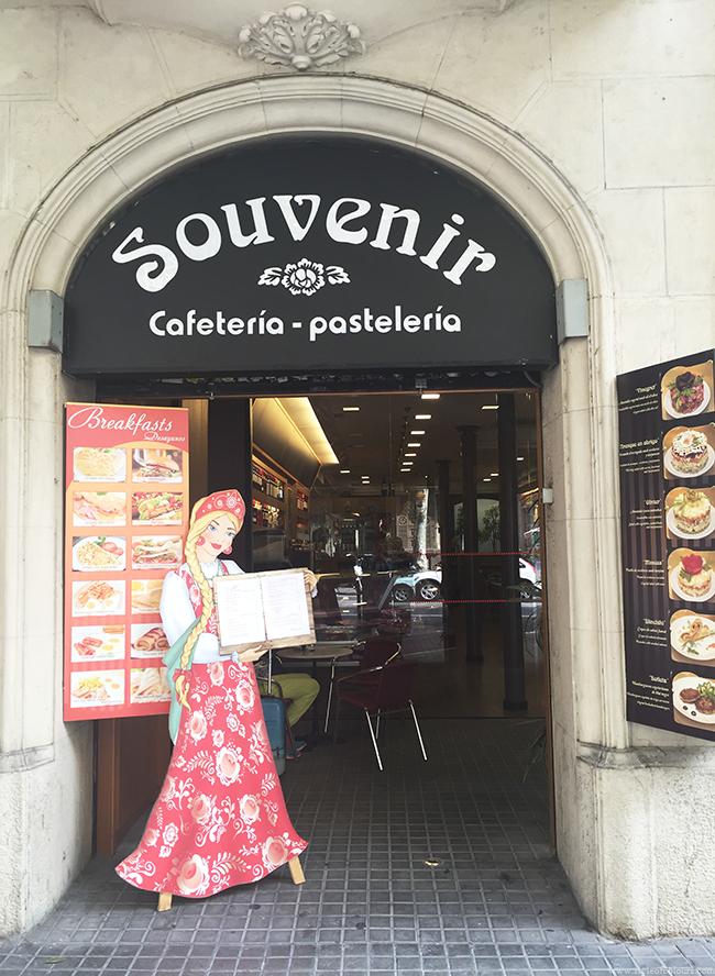 Souvenir Restaurante Ruso en Barcelona