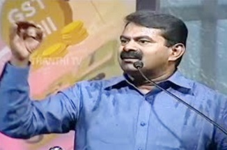 Makkal Mandram latest Seeman speech