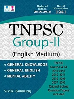 General Knowledge Book 2012 In English
