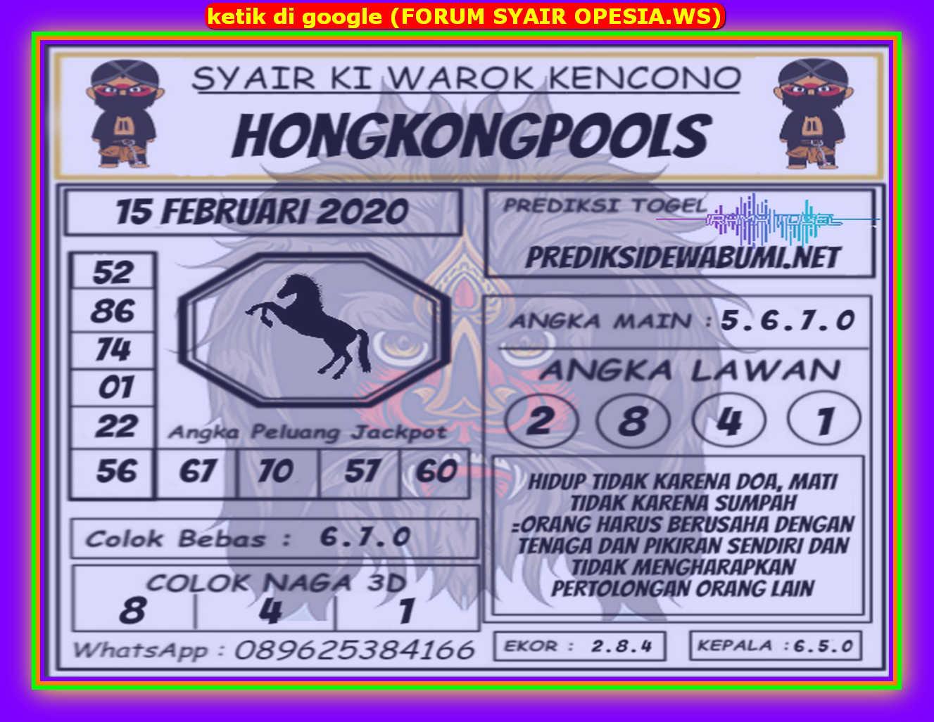 Kode syair Hongkong Selasa 11 Februari 2020 133