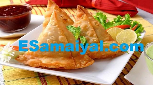 வெங்காய சமோசா செய்முறை / Onion Samosa !