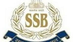 Sashastra Seema Bal (SSB) Recruitment 2017