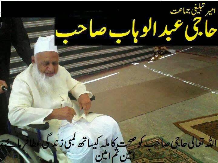 Muhammad tahir google altavistaventures Image collections