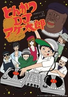 Tonkatsu DJ Agetaro Episódios Online