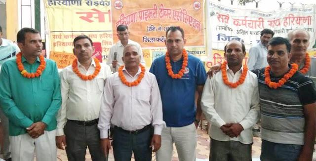 Faridabad teachers start hunger strike in support of Roadways employee movement