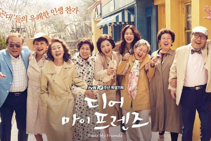Download Drama Korea Dear My Friends Batch Sub Indo