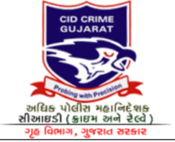 Gujarat Police CID Crime and Railways recruitment