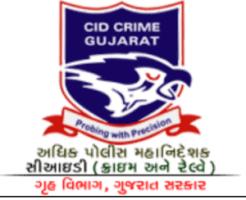 Gujarat Police CID Crime and Railways