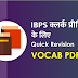 IBPS क्लर्क प्रीलिम्स के लिए Quick Revision Vocab PDF