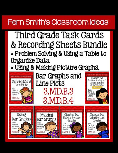 Fern Smith's Classroom Ideas Third Grade Math Unit Two Task Cards Bundle with Common Core at TeacherspayTeachers.