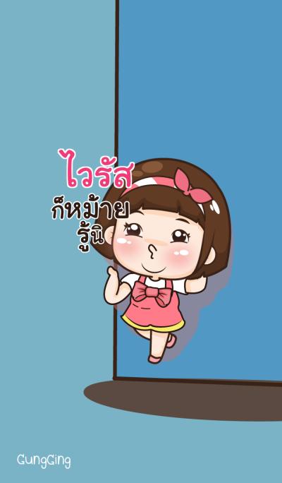 VIRUS aung-aing chubby_S V04