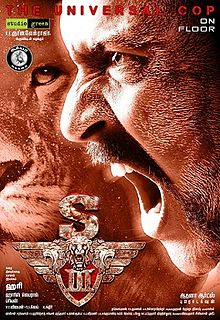 Anushka Shetty, Surya in New Upcoming movie Singam 3 S3 Poster, release date, star cast
