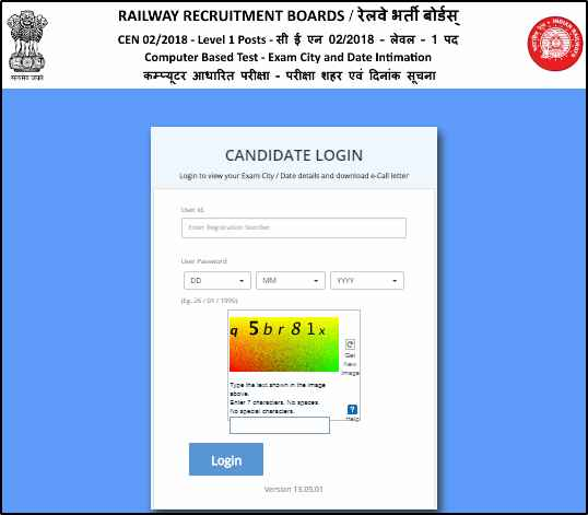 Railway Group D Exam Date Admit Card