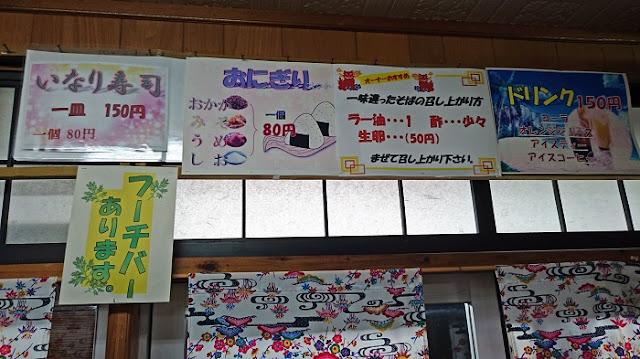沖縄そば 夢二のメニューの写真