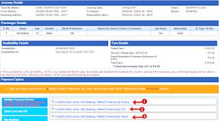 online ticket book