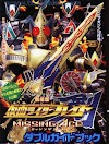 Kamen Rider Blade: Missing Ace MP4 Subtitle Indonesia