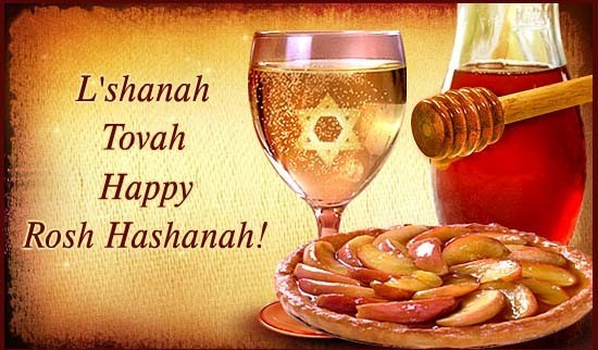 Image result for shana tova