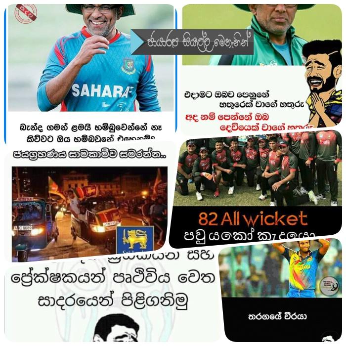 http://www.gossiplankanews.com/2018/01/sri-lanka-win-fb-posts.html