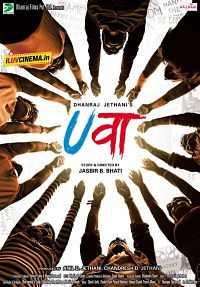 Full Movie Uvaa 2015 300mb Download 700mb