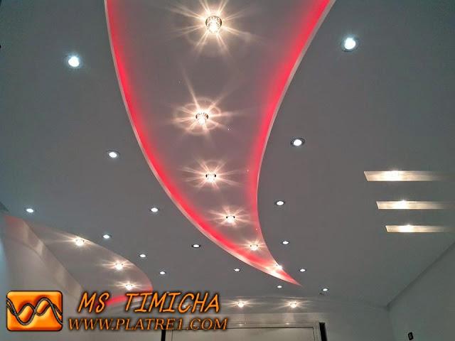 Faux-plafond-suspendu