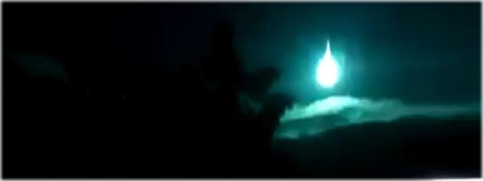 meteoro bola de fogo rio grande do norte - 07/07/18