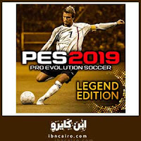 http://www.ibncairo.com/2018/05/Download-PES2019-Game.html