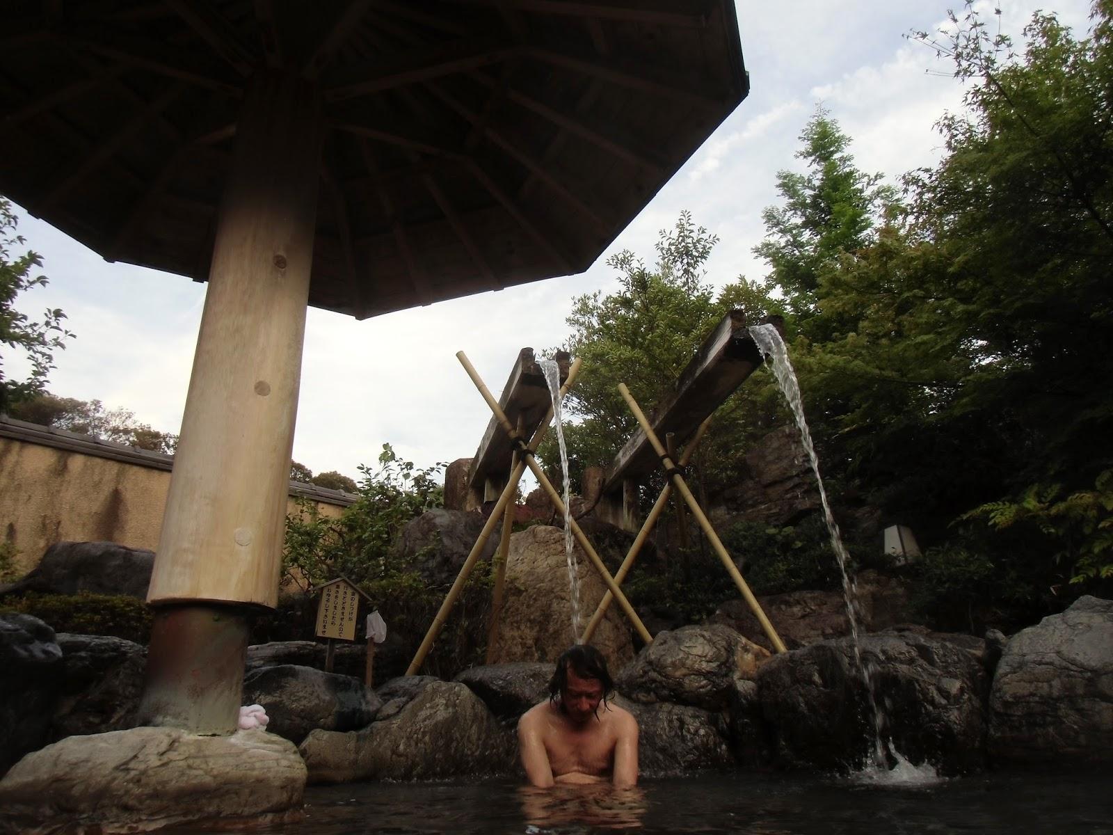 Japanese Public Hot Spring
