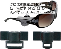 眼鏡防盜扣,anti theft tag 3d glasses, glasses hard tag,