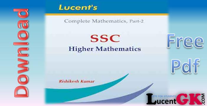 Lucent Math Book Pdf