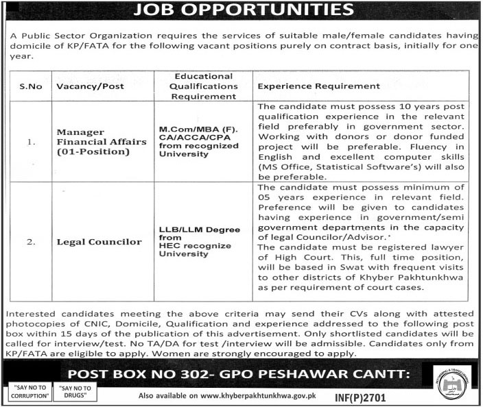 Jobs Public Sector Organization Peshawar Cantt  PO Box 302 5 June 2017
