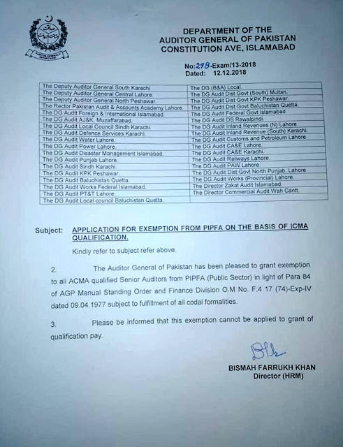 Auditor General of Pakistan Notification for Exemption of PIPFA