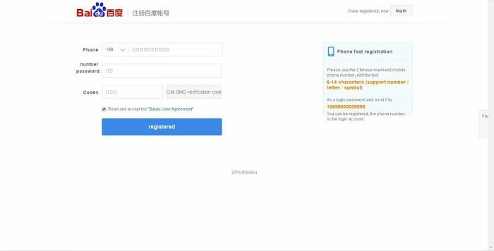 How To Register In Baidu